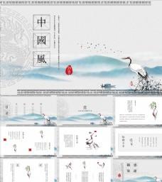 简约中国风国潮范复古通用