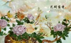 花开富贵花木玉雕电视背景墙